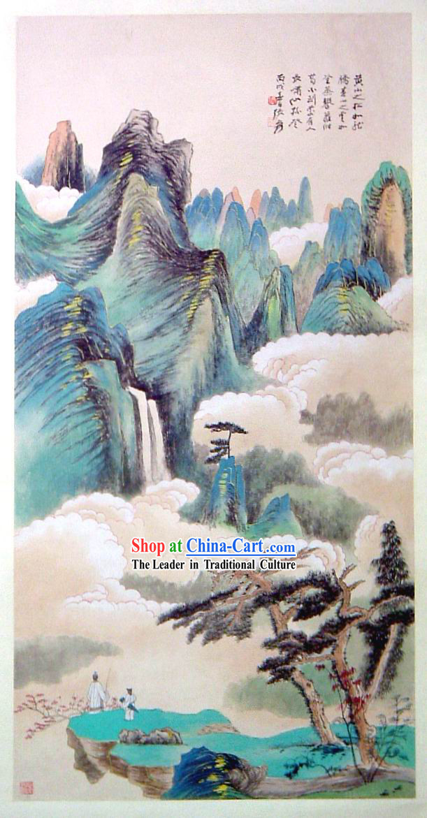 Chinese Landscape Painting-Inside the Mountain