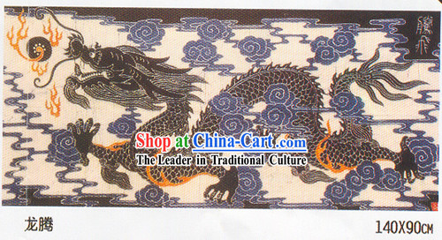 Batik Hanging- Dragon King