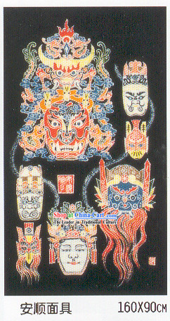 Batik Hanging- Ancient People Makeup