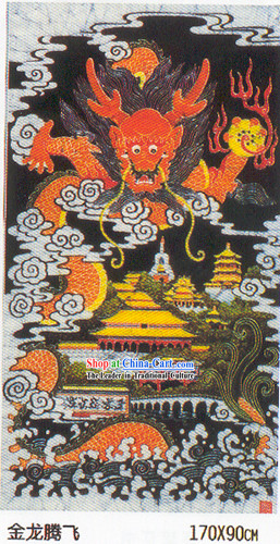 Batik Hanging- Golden Dragon Flying Into the Sky