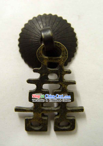Chinese Palace Style Classic Archaized Copper Handle