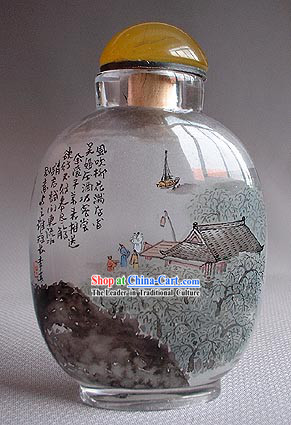 Snuff Bottles With Inside Painting Landscape Series-Saying Bye