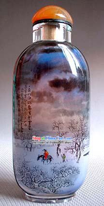 Snuff Bottles With Inside Painting Landscape Series-Travel