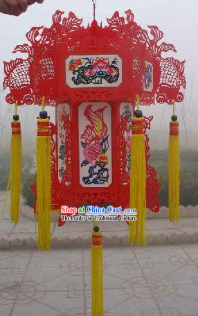 24 Inches Large Chinese Papercut Palace Lanterns