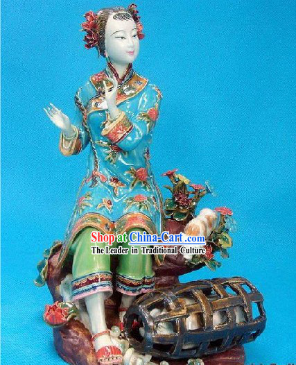 Chinese Classical Shiwan Statue - Lady Playing