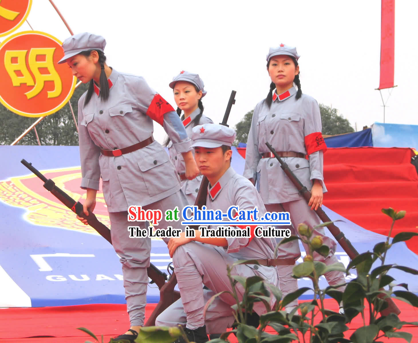 Chinese Red Army Dance Costumes and Hat Complete Set