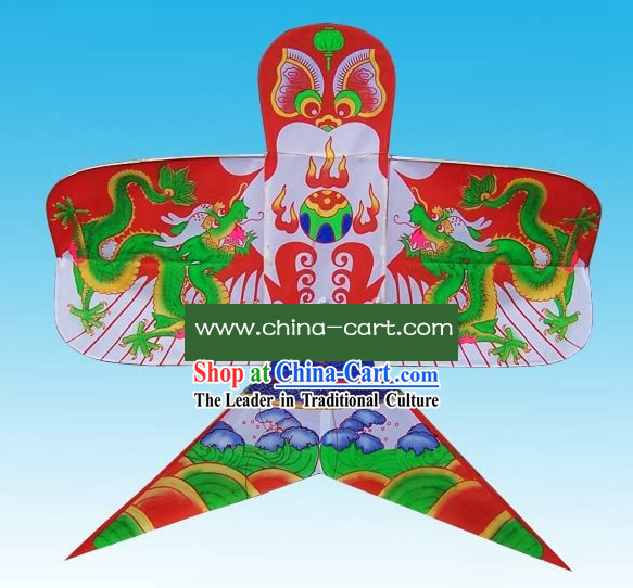 Chinese Classical Hand Made Swallow Kite - Double Dragons