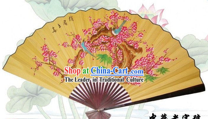 65 Inches Chinese Traditional Handmade Hanging Silk Decoration Fan - Happiness (Xi Shang Mei Shao)