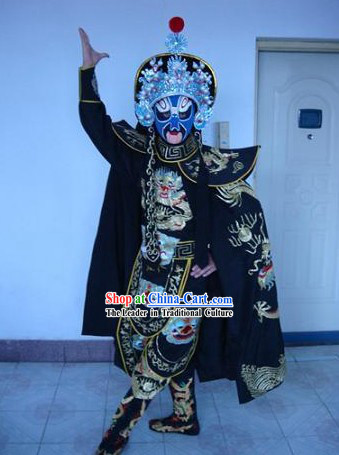 Chinese Mask Changing Costumes Helmet and Shoes Comoplete Set