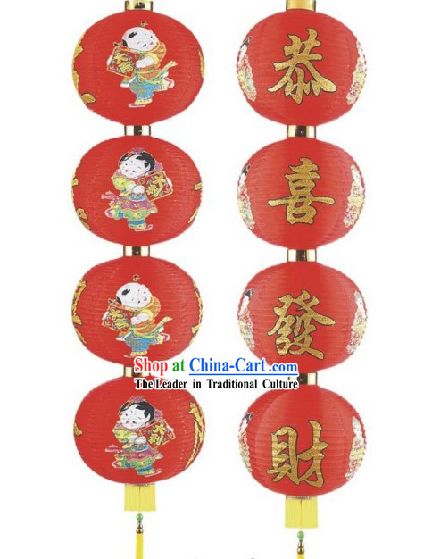 14 Inch Chinese New Year Red Lanterns String
