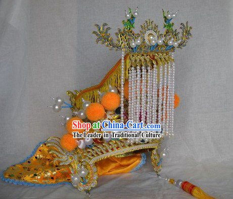 Chinese Ancient Jade Emperor Hat