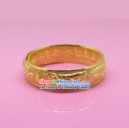Traditional Chinese 24K Dragon and Phoenix Carved Gold Ring