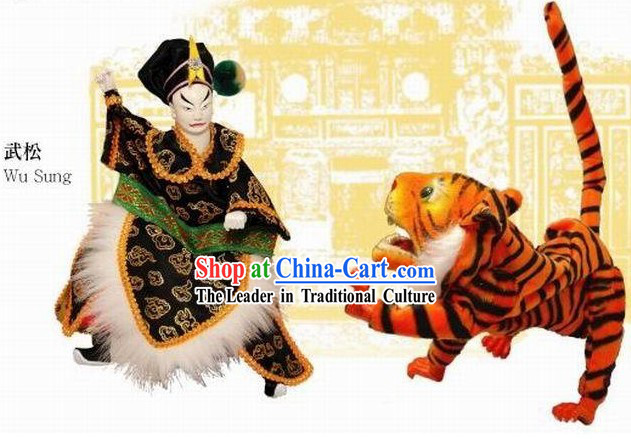 Traditional Chinese Puppets 2 Sets of Wu Song Fighting Tiger