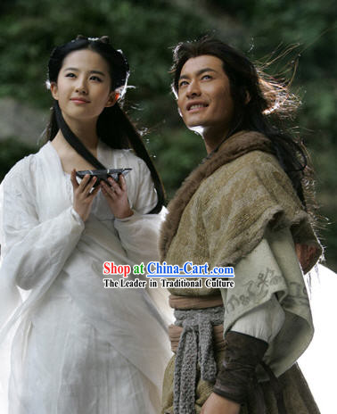 Yang Guo Costumes Set in The Return of the Condor Heroes