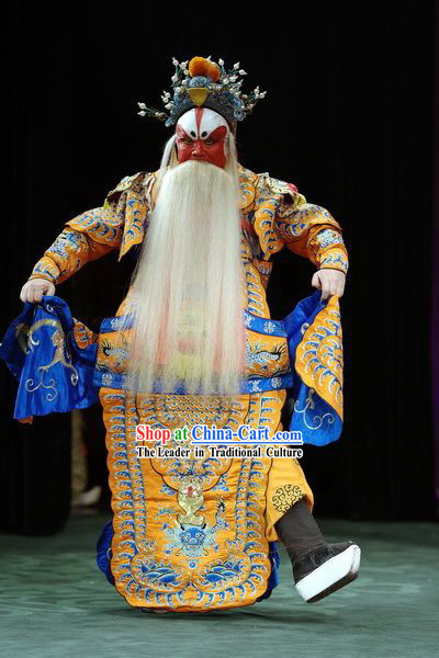 Professiona Jingju Costumes - Da (Large) Kao (Armor) for Men