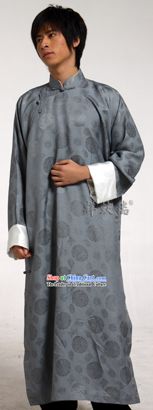 Traditional Chinese Rui Fu Xiang Minguo Long Silk Robe Garment for Men