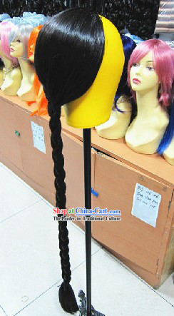 Qing Dynasty Long Wig Plait for Men