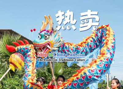 Traditional Chinese Blue Beijing Dragon Dance Costumes for Children