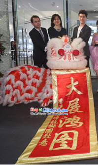 White and Red Fut San Southern Lion Dance Prop Complete Set