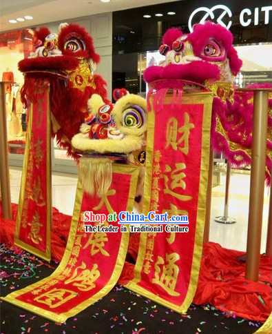 Top Lion Dance Costume Three Complete Sets for Display and Play