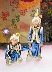 Folk Chinese Qiang Ethnic Dancing Costumes and Hat Complete Set for Kids