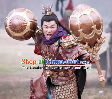 Chinese Costume Sui Dynasty Period Knight Body Armor Costumes Complete Set for Men