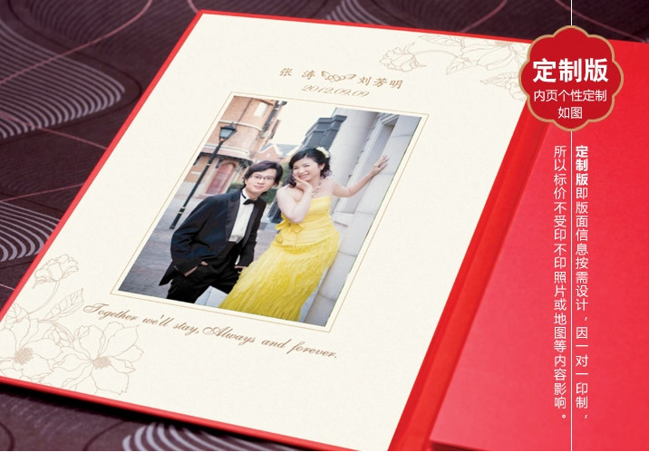 Wedding Photo Custom Made Wedding Guest Signatures Cloth Book