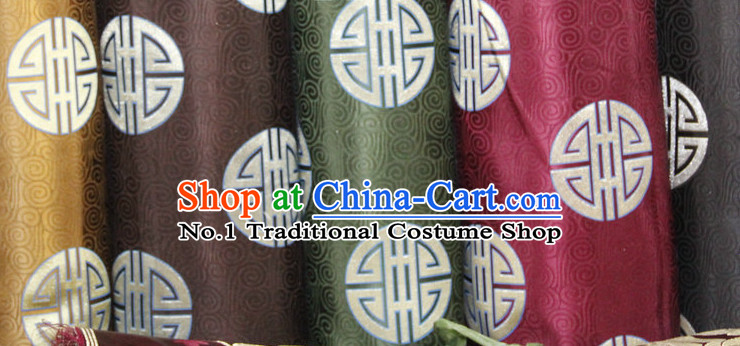 Asian Tibetan Brocade Embroidered Fabric Sewing Material Upholstery Material