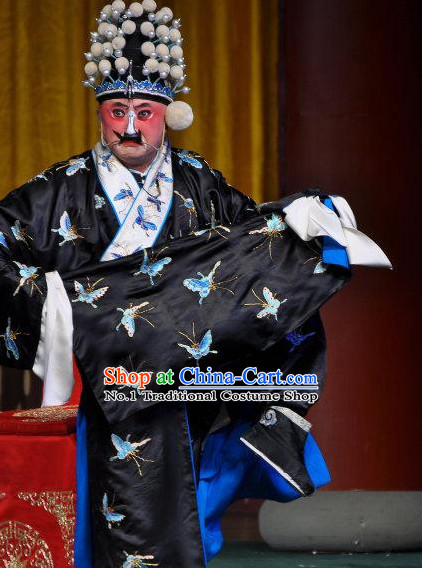 Chinese Beijing Opera Clown Costume and Pom Pom Hat Complete Set for Men