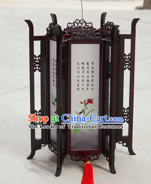 Traditional Chinese Classical Hanging Palace Lantern