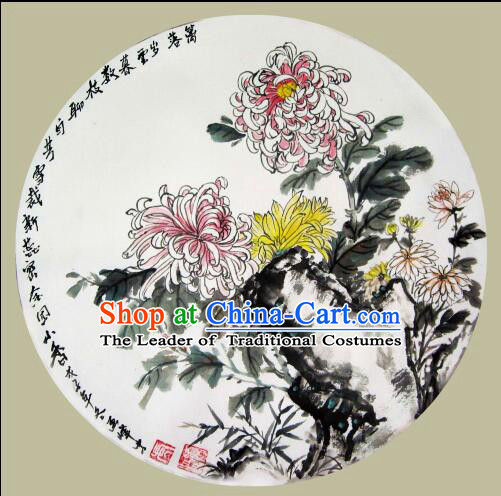 Chinese Classic Handmade Oiled Paper Umbrella Parasol Sunshade Chrysanthemum