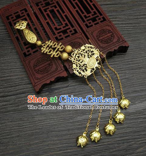 Traditional Handmade Chinese Ancient Classical Hanfu Wedding Accessories Golden Tassel Pendant Brooch for Women