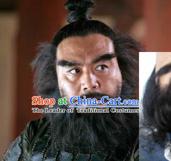 Chinese Ancient Opera Three Kingdoms Period Zhang Fei Whiskers Mustache, Traditional Chinese Beijing Opera Old Men Full Beard for Men