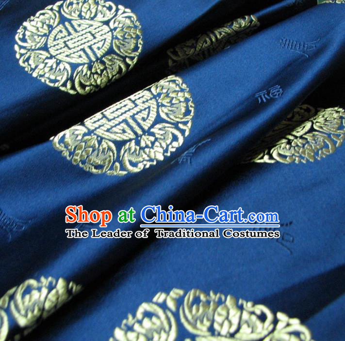 Chinese Traditional Palace Pattern Design Hanfu Navy Brocade Mongolian Robe Fabric Ancient Costume Tang Suit Cheongsam Material