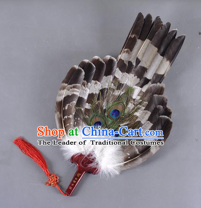 Traditional Chinese Crafts Folding Fan China Black Eagle Feather Large Fan Oriental Fan Zhuge Liang Fans