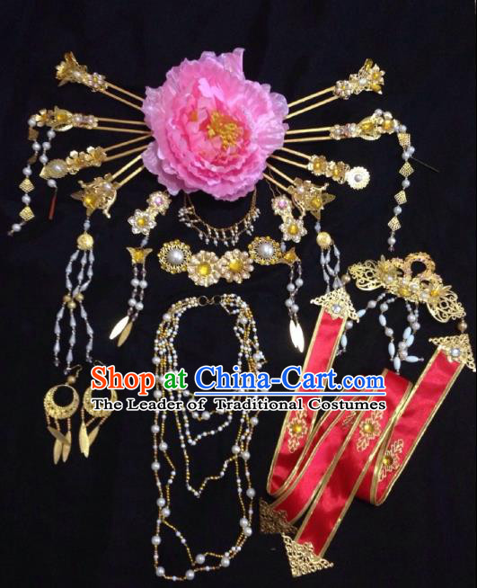 Chinese Traditional Ancient Imperial Princess Hair Accessories Handmade Hairpins Complete Set for Women
