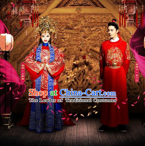 Traditional Ancient Chinese Imperial Consort and Emperor Wedding Costume Set, Elegant Hanfu Clothing Chinese Ming Dynasty Imperial Queen and King Tailing Embroidered Clothing for Women for Men