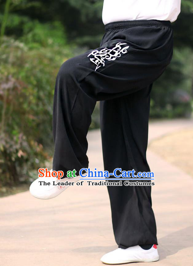 Traditional Chinese Top Silk Cotton Kung Fu Costume Martial Arts Kung Fu Training Black Pants, Tang Suit Gongfu Shaolin Wushu Plus Fours, Tai Chi Taiji Teacher Embroidered Trousers for Women for Men