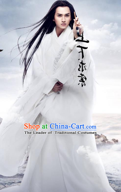 Traditional Ancient Chinese Nobility Childe Costume, Elegant Hanfu Male Lordling Dress, Warring States Literati Swordsman Clothing, China Warring States Period Qu Yuan Prince Tailing Clothing for Men
