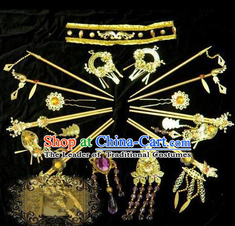 Top Grade Traditional China Ancient Cosplay Hair Accessories, China Ancient Wedding Bride Princess Headpiece Headwear Hairpins Complete Set for Women