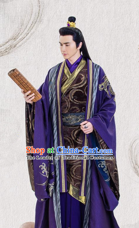 Traditional Ancient Chinese Tang Dynasty Royal Highness Costume, Xuanyuan Sword Han Cloud Imperial Emperor Clothing and Headpiece Complete Set