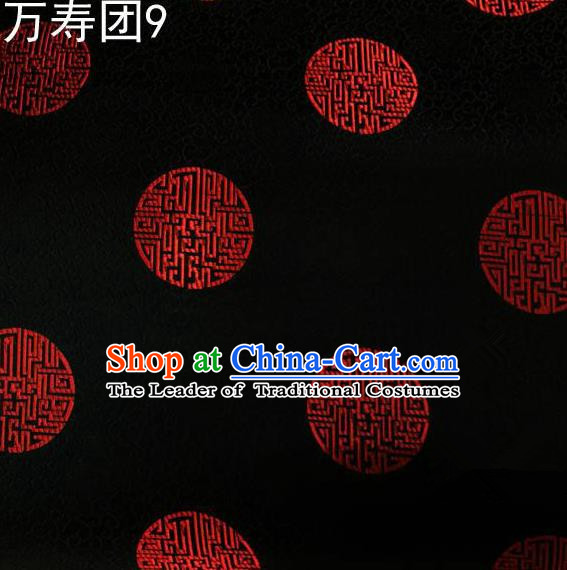 Traditional Asian Chinese Handmade Embroidery Manju Pattern Satin Tang Suit Black Silk Fabric, Top Grade Nanjing Brocade Ancient Costume Hanfu Clothing Fabric Cheongsam Cloth Material