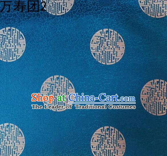 Traditional Asian Chinese Handmade Embroidery Manju Pattern Satin Tang Suit Blue Silk Fabric, Top Grade Nanjing Brocade Ancient Costume Hanfu Clothing Fabric Cheongsam Cloth Material