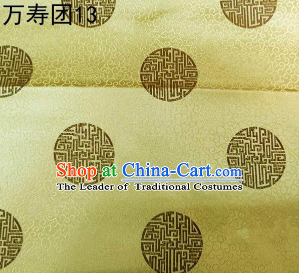 Traditional Asian Chinese Handmade Embroidery Manju Pattern Satin Tang Suit Golden Silk Fabric, Top Grade Nanjing Brocade Ancient Costume Hanfu Clothing Fabric Cheongsam Cloth Material