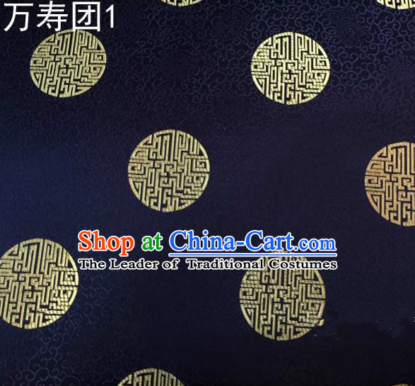 Traditional Asian Chinese Handmade Embroidery Manju Pattern Satin Tang Suit Navy Silk Fabric, Top Grade Nanjing Brocade Ancient Costume Hanfu Clothing Fabric Cheongsam Cloth Material