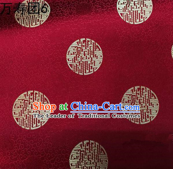 Traditional Asian Chinese Handmade Embroidery Manju Pattern Satin Tang Suit Wine Red Silk Fabric, Top Grade Nanjing Brocade Ancient Costume Hanfu Clothing Fabric Cheongsam Cloth Material