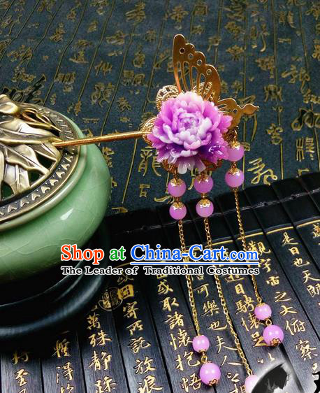 Traditional Handmade Chinese Ancient Classical Hair Accessories Pink Flower Hairpin, Step Shake Tassel Hair Stick, Hair Fascinators Hairpins for Women