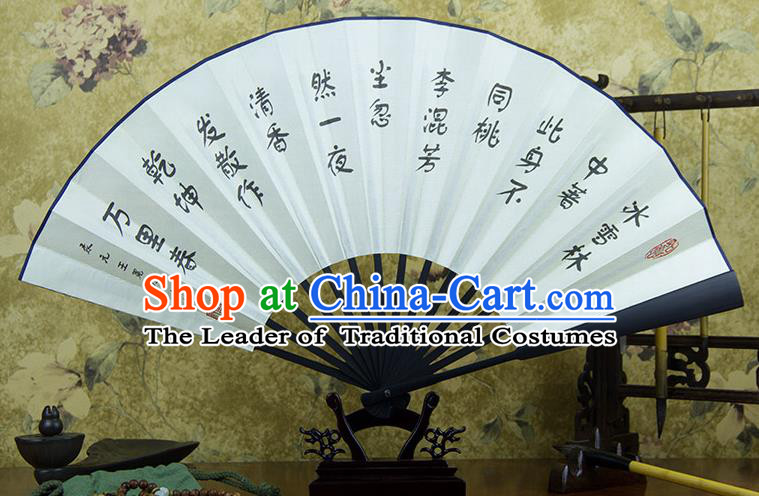 Traditional Chinese Handmade Crafts Ebonize Folding Fan, China Sensu Calligraphy Painting Silk Fan Hanfu Fans for Men