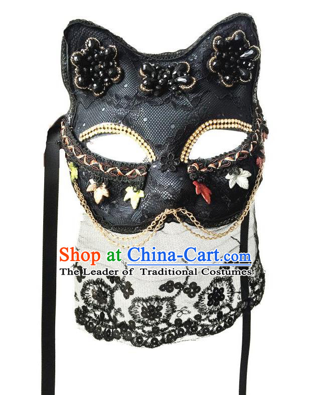Top Grade Halloween Masquerade Accessories Mask, Brazilian Carnival Black Lace Cat Mask Veil for Women