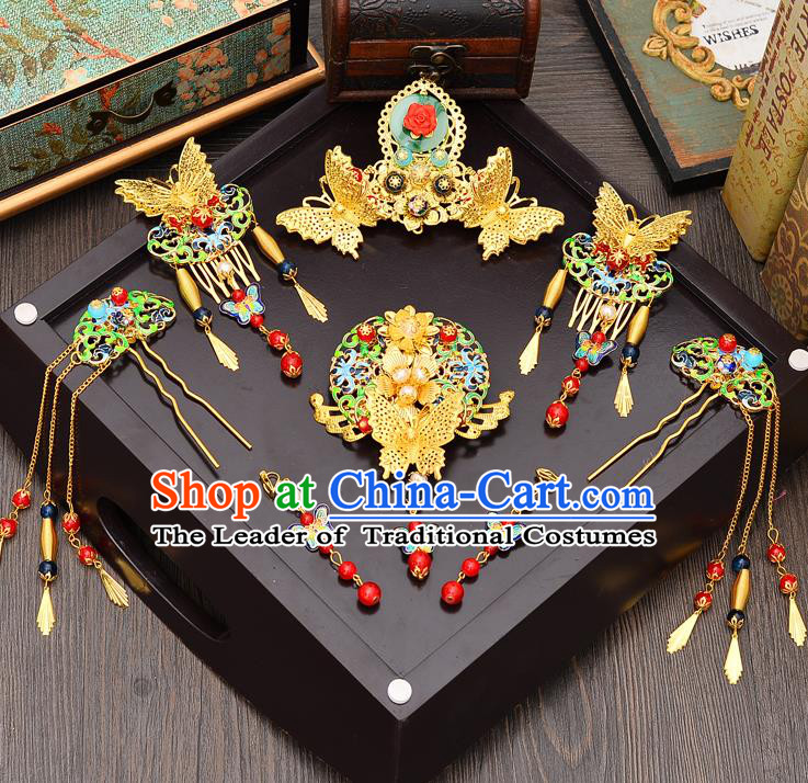 Traditional Handmade Chinese Ancient Classical Hair Accessories Xiuhe Suit Cloisonn Butterfly Hairpin Phoenix Coronet Complete Set, Step Shake Hair Sticks Hair Jewellery for Women